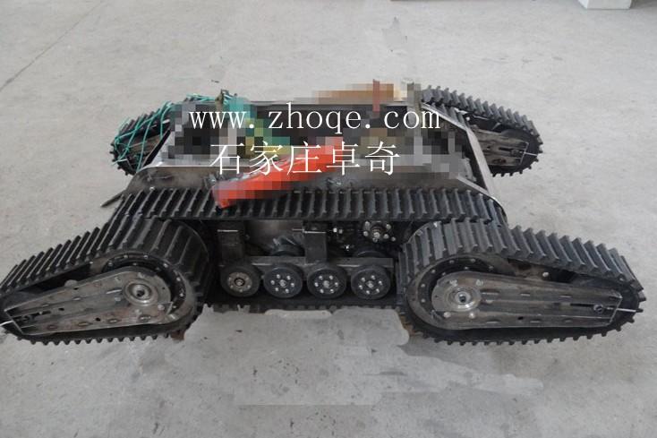 大型摆臂机器人底盘